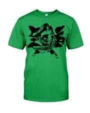 Black Star BLACK Classic T-Shirt front