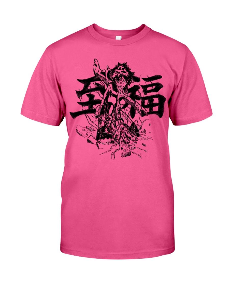 My Hero BLACK Classic T-Shirt