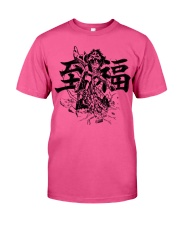 My Hero BLACK Classic T-Shirt front