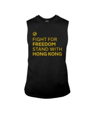 Lakers Fight For Freedom Stand Hong Kong Shirt Sleeveless Tee thumbnail