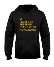 Lakers Fight For Freedom Stand Hong Kong Shirt Hooded Sweatshirt thumbnail