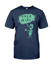 Niall Horan Gura Míle Shirt Classic T-Shirt tile