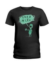 Niall Horan Gura Míle Shirt Ladies T-Shirt thumbnail