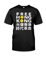 Wizards Game Hong Kong Shirt Classic T-Shirt front
