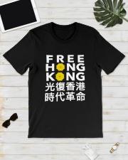 Wizards Game Hong Kong Shirt Classic T-Shirt lifestyle-mens-crewneck-front-17