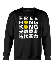 Wizards Game Hong Kong Shirt Crewneck Sweatshirt thumbnail