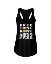 Wizards Game Hong Kong Shirt Ladies Flowy Tank thumbnail