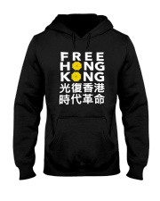 Wizards Game Hong Kong Shirt Hooded Sweatshirt thumbnail
