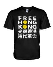 Wizards Game Hong Kong Shirt V-Neck T-Shirt thumbnail