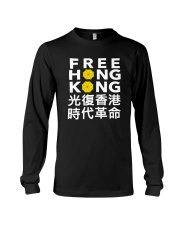 Wizards Game Hong Kong Shirt Long Sleeve Tee thumbnail