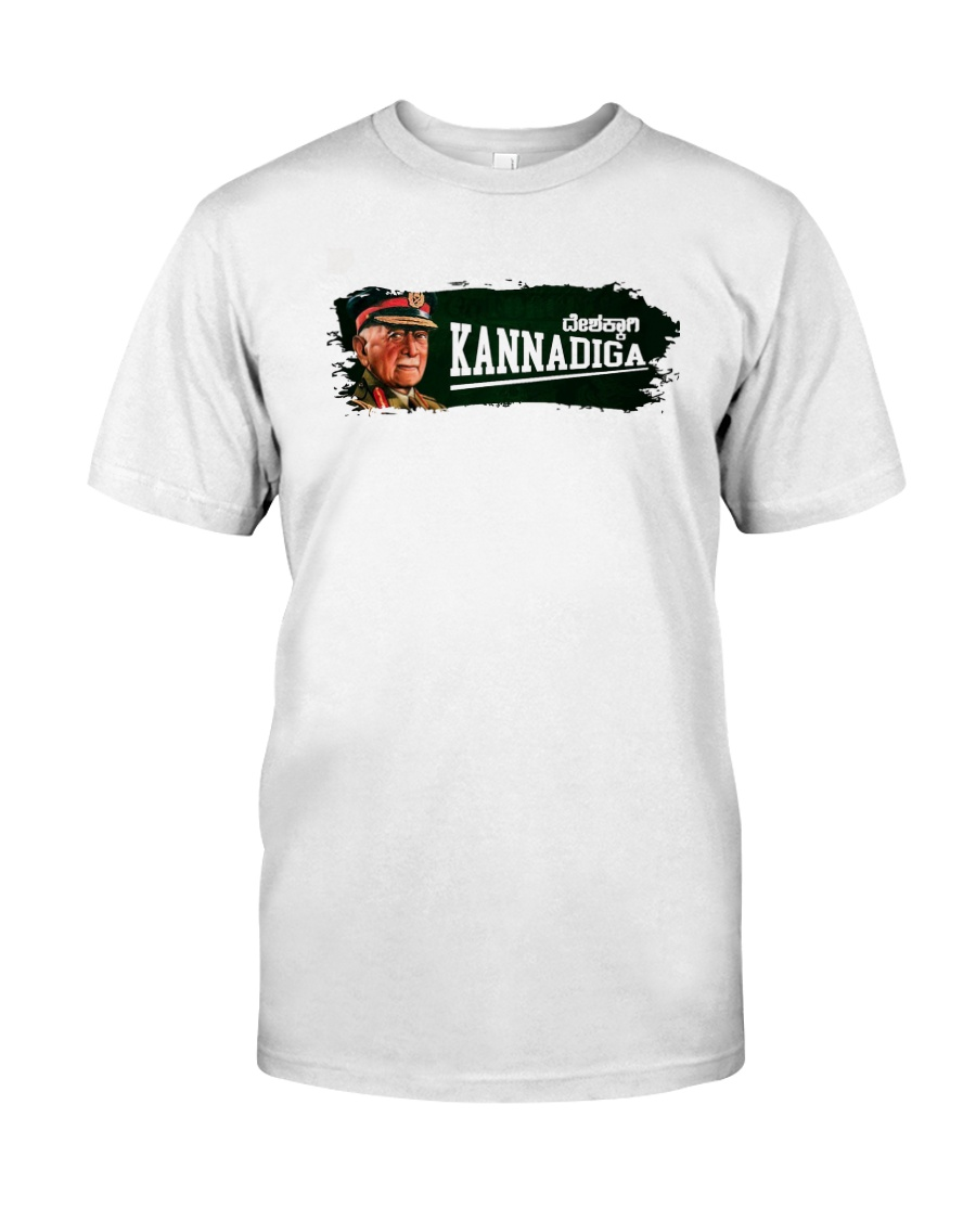 Field Marshal Cariappa Deshakkagi Kannadiga Shirt Classic T-Shirt