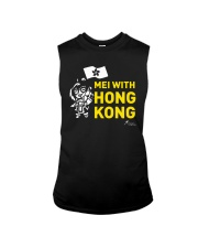 Mei With Hong Kong Freedom Hong Kong Shirt Sleeveless Tee thumbnail