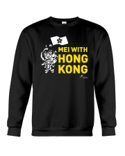 Mei With Hong Kong Freedom Hong Kong Shirt Crewneck Sweatshirt thumbnail