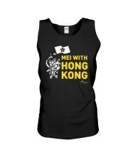 Mei With Hong Kong Freedom Hong Kong Shirt Unisex Tank thumbnail