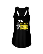 Mei With Hong Kong Freedom Hong Kong Shirt Ladies Flowy Tank thumbnail