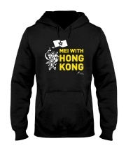 Mei With Hong Kong Freedom Hong Kong Shirt Hooded Sweatshirt thumbnail