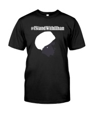 IstandWithIlhan Shirt Classic T-Shirt front