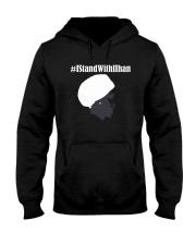 IstandWithIlhan Shirt Hooded Sweatshirt thumbnail