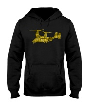 AVIATION RELATED GIFTS - V22 OSPREY Hooded Sweatshirt thumbnail