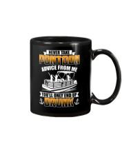 PONTOON BOAT GIFT - END UP DRUNK Mug thumbnail