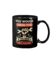 B - MECHANIC Mug thumbnail