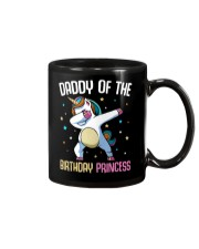 Dabbing Unicorn Daddy of the Birthday Princess Mug front