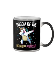 Dabbing Unicorn Daddy of the Birthday Princess Color Changing Mug thumbnail
