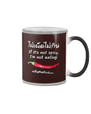 Not Spicy Not Eating T shirt Color Changing Mug thumbnail