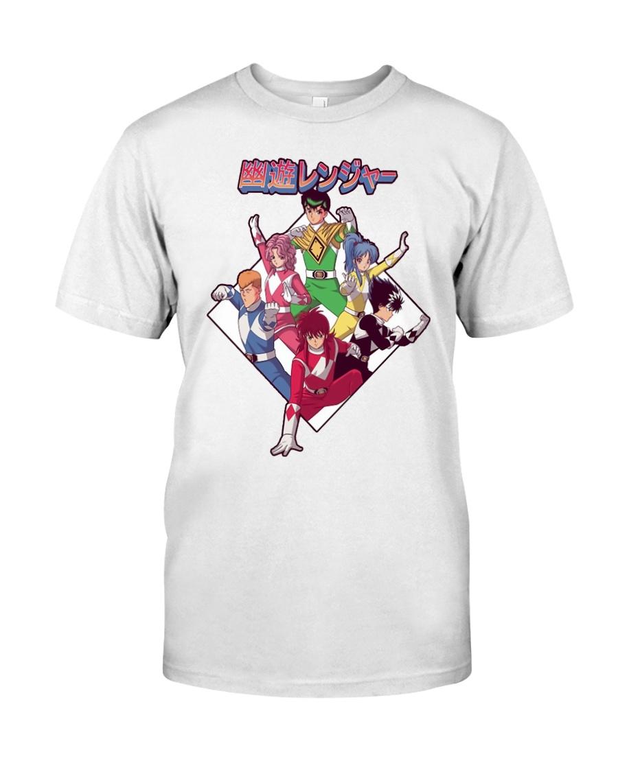 Yu Yu Hakusho Power Shirt Classic T-Shirt