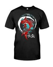 Koi Circle Japanese Shirt Classic T-Shirt front