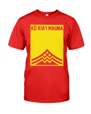 Official Ku Kiai Mauna Shirt Premium Fit Mens Tee thumbnail