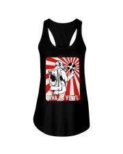 Viva La Vinyl Shirt Ladies Flowy Tank thumbnail