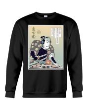 Samurai  Legend DJ Crewneck Sweatshirt thumbnail