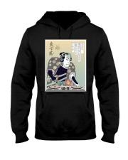 Samurai  Legend DJ Hooded Sweatshirt thumbnail