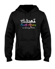 SOUTH AFRICA IS ALWAYS HOME Hooded Sweatshirt thumbnail