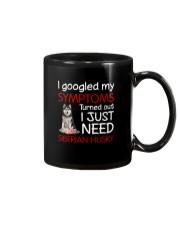 Siberian Husky Symptoms Mug thumbnail
