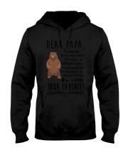 Dear Papa Bear Hooded Sweatshirt thumbnail