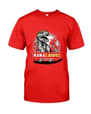 Mamasaurus Classic T-Shirt front