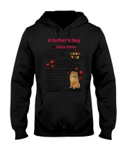 Poem From Chow Chow Hooded Sweatshirt thumbnail