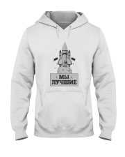 We are the best 3 Hooded Sweatshirt thumbnail