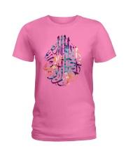Basmala Islamic Arabic Quran In The Name Of God Ladies T-Shirt thumbnail