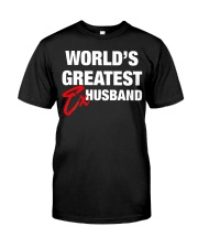 World is Greatest Husband Classic T-Shirt thumbnail