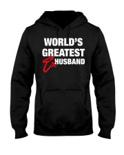 World is Greatest Husband Hooded Sweatshirt thumbnail