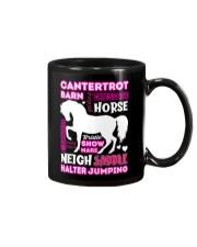 I Just Really Like Horse Mug thumbnail