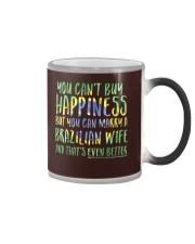 Marriage Happiness - Brazil - Wife - Flag - Dark Color Changing Mug thumbnail