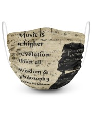 Beethoven Quote Art 2 Layer Face Mask - Single thumbnail