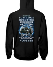 I own the title Tow Truck Operator Hooded Sweatshirt tile