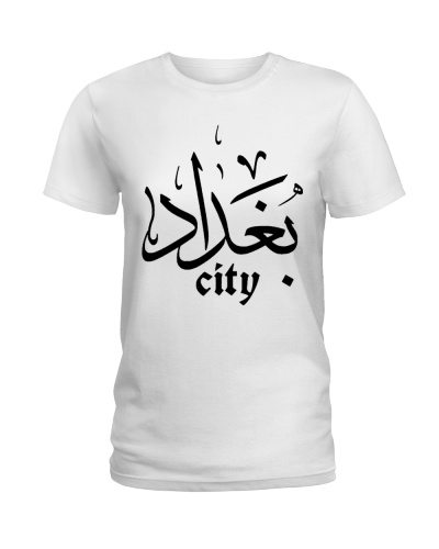 bagdad city for girls