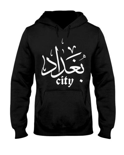 baghdad city hoodies