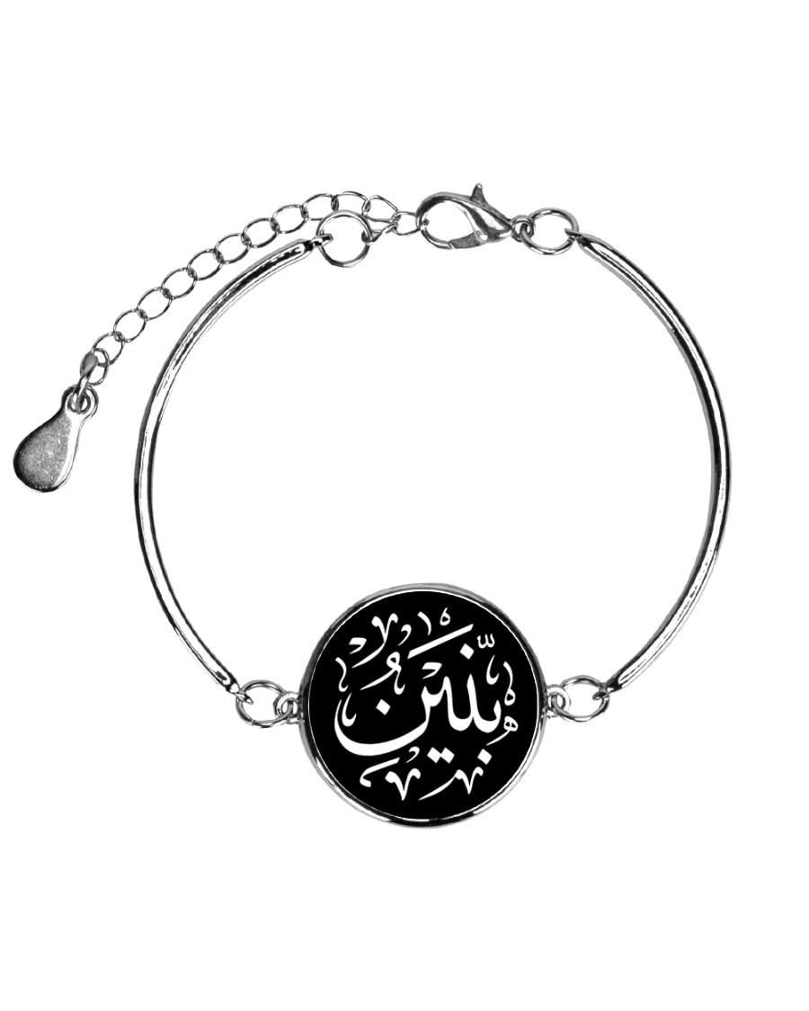 122 Metallic Circle Bracelet